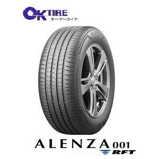 【2018年~製造】*245/45R20 103W XL ALENZA 001 RFT☆ 2本以上送料無料  BMW X3(G01) 承認 ブリヂストン アレンザ 001 ランフラット -新品-