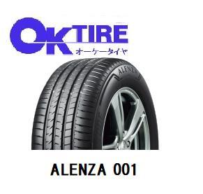 【2020年製造】225/55R18 98V ALENZA 001 2本以上送料無料 -新品-ブリヂストン アレンザ 001