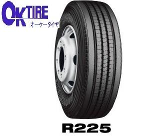 【2020年製造】【数量限定】225/80R17.5 123/122L R225 タテ溝 送料無料 -新品-ブリヂストン