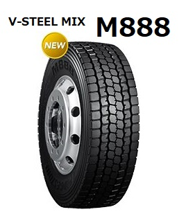 【2020年製造】225/80R17.5 123/122L V-STEEL MIX M888 送料無料 -新品-ブリヂストン