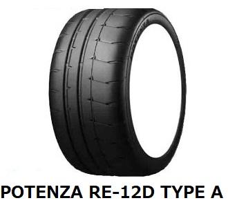 【新商品】285/35R19 99W POTENZA RE-12D TYPE A 2本以上送料無料《新品》 ブリヂストン ポテンザ RE12D タイプA