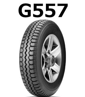 【2018年~製造】205/85R16 117/115L G557 チューブレス リブ ラグ 送料無料 ブリヂストン トラック・ダンプ用《新品》