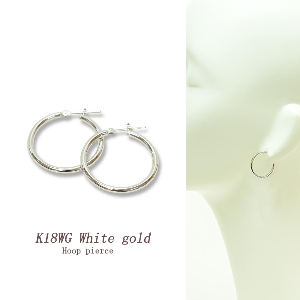 K18WG フープピアス ホワイトゴールド リングピアス シンプル ラウンド 2x25mm ペア 18金