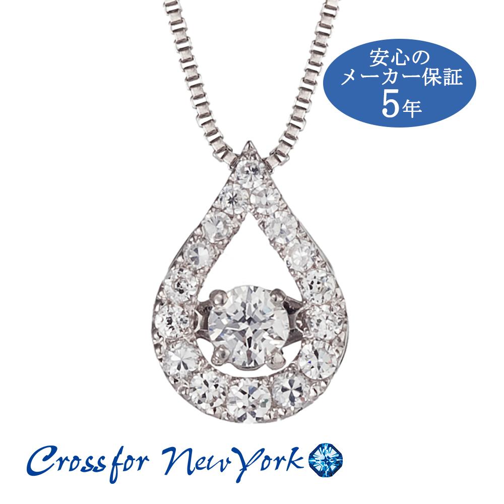 ネックレス レディース ダンシングストーン クロスフォーニューヨーク NYP529 新品