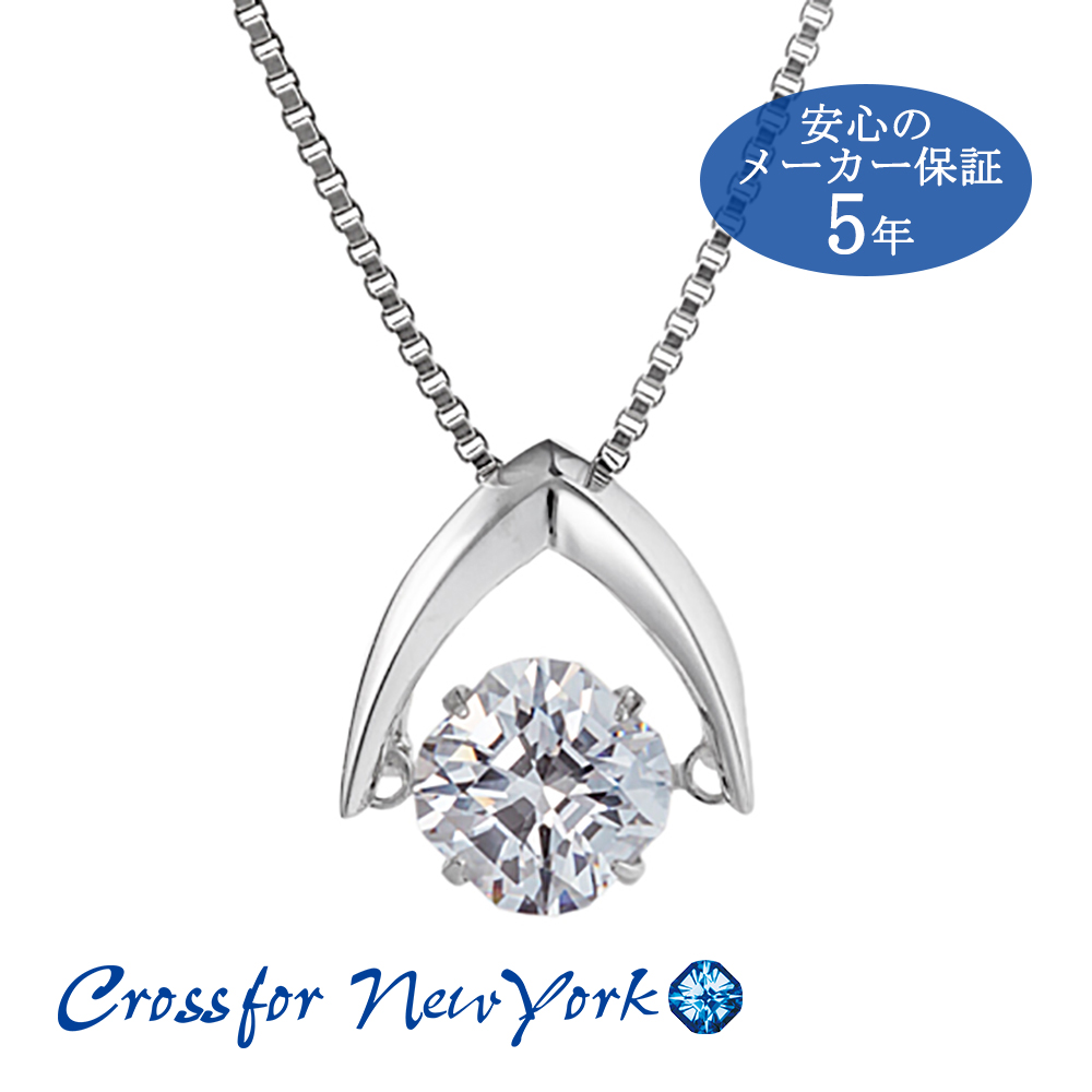ネックレス レディース ダンシングストーン クロスフォーニューヨーク NYP533 新品