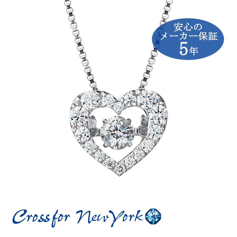 ネックレス レディース ダンシングストーン クロスフォーニューヨーク NYP540 新品