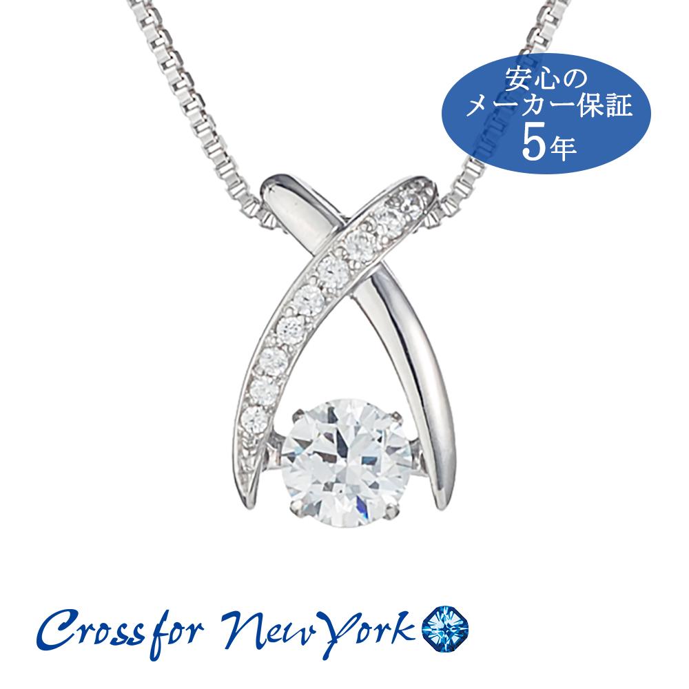 ネックレス レディース ダンシングストーン クロスフォーニューヨーク NYP550 新品