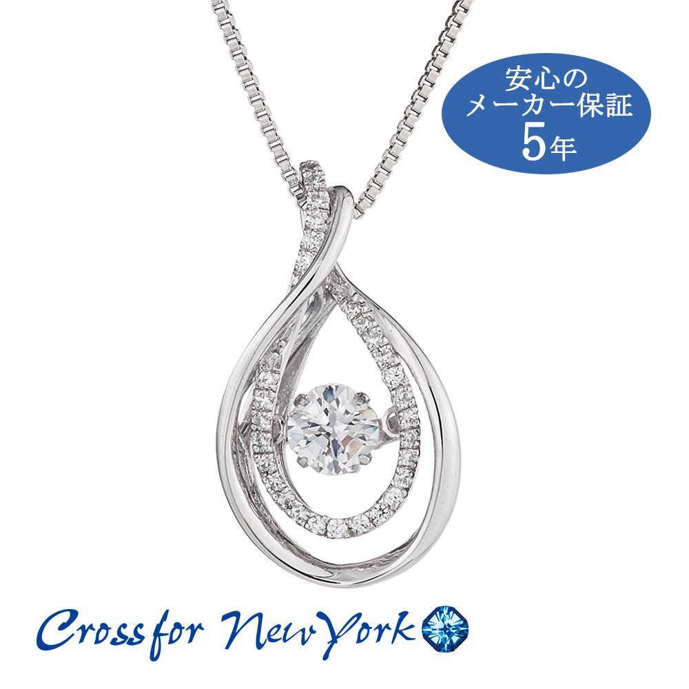 ネックレス レディース ダンシングストーン クロスフォーニューヨーク NYP559 新品