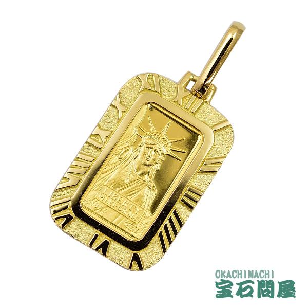 コイントップ K24 純金 自由の女神インゴット ペンダントトップ K18枠付き クレジットスイス社 リバティ・インゴット 1.0g ゴールドカラー 新品