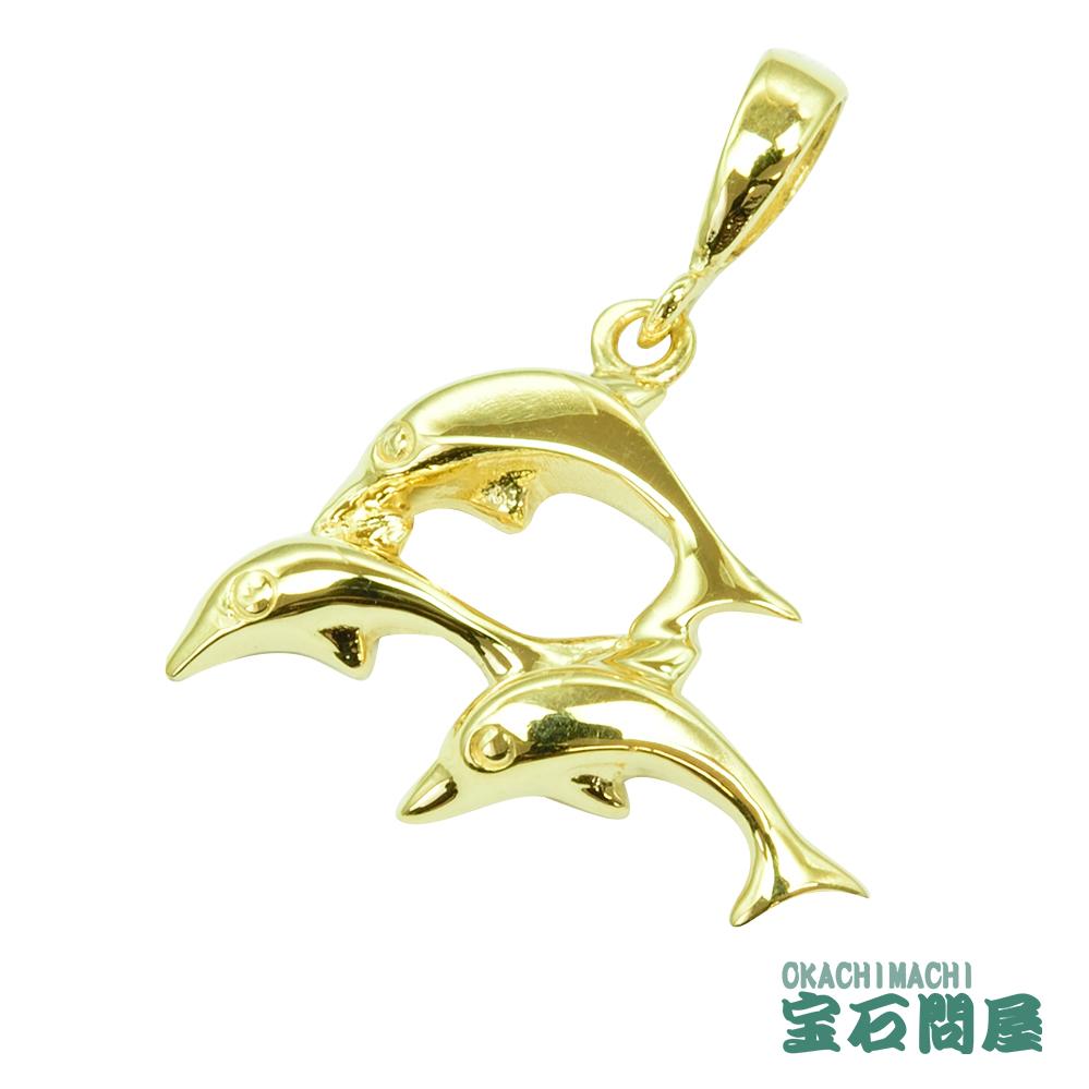 トリプルドルフィン ペンダントトップ K18 イエローゴールド 海豚 イルカ ドルフィン 18金