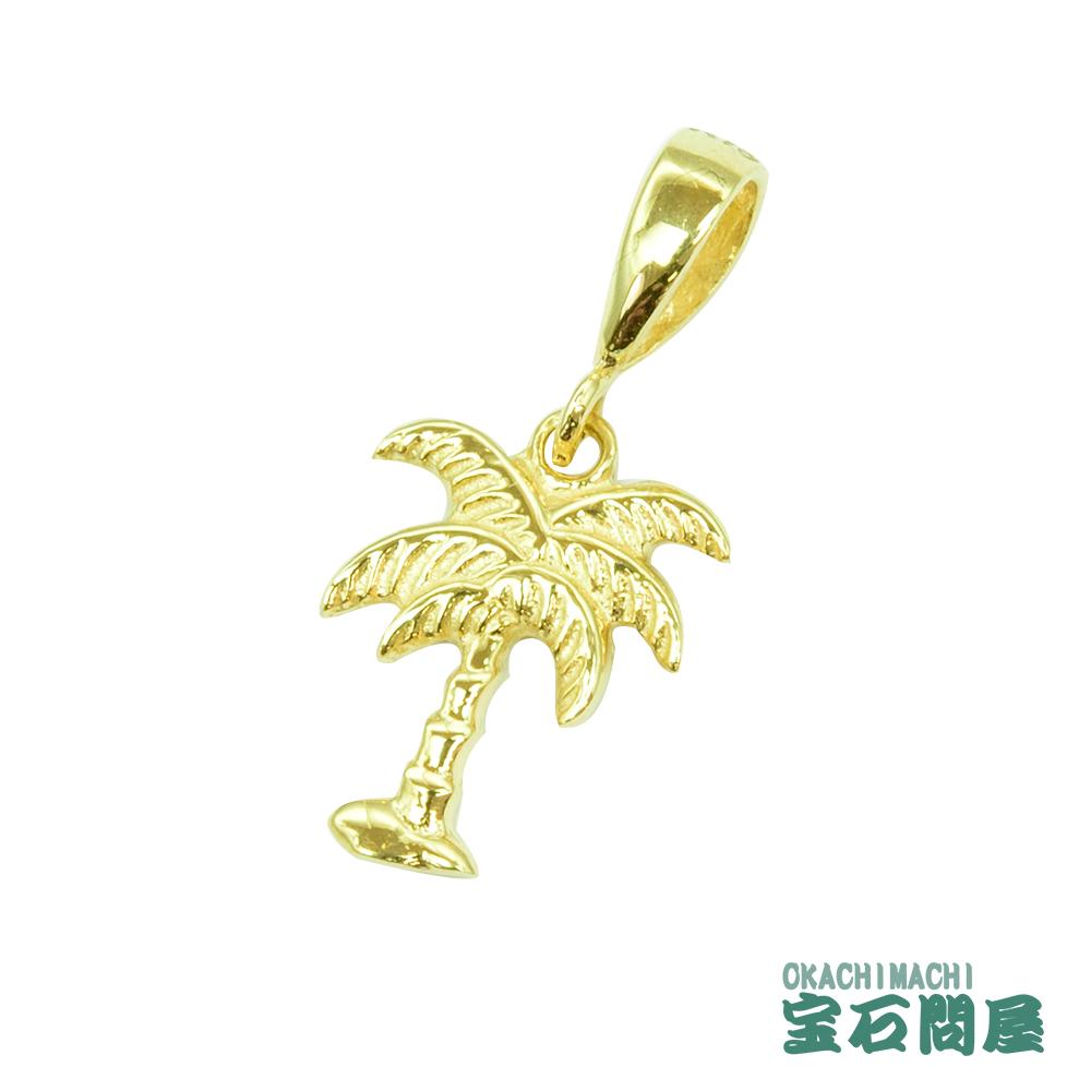 パームツリー ペンダントトップ K18 ゴールド ヤシ 椰子の木 18金