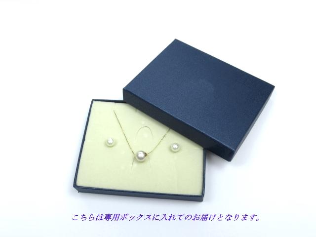 K18 パールネックレス 7 0mm~8 5mmあこや真珠 ゴールド レディース 大人可愛い 上品 アクセサリー プレゼント 女性 スライドアジャスターチェーン 2粒DIW29EH