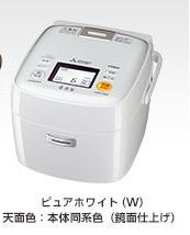 炊飯器 本炭釜 炊飯器 三菱電気 3.5合炊き NJ-SW067-W ホワイト