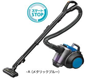 サイクロン掃除機 三菱電機 風神 TC-ZXF20P-A メタリックブルー