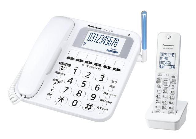電話機 コードレス 子機1個 パナソニック VE-GE10DL