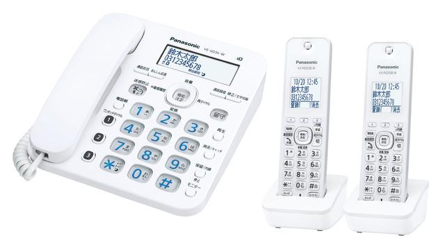 コードレス電話機  子機2個付き パナソニック VE-GD36DW-W ホワイト
