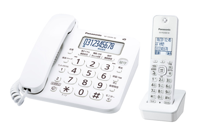 コードレス電話機 子機1個付き パナソニック VE-GD26DL-W