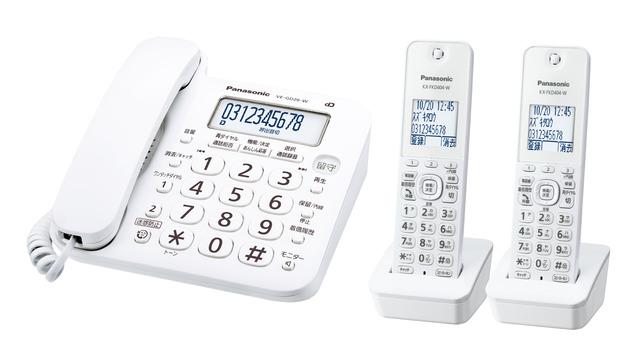 コードレス電話機 子機2個付き パナソニック VE-GD26DL-W