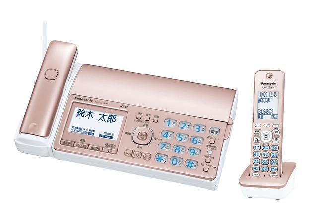 ファックス 子機1台付き パナソニック KX-PD515DL-N ピンクゴールド