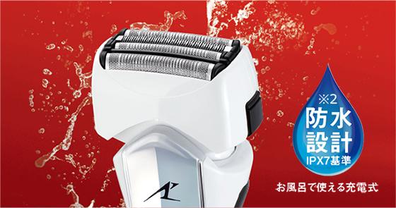 Electric shaver Shaver hammish Panasonic ES-SF23