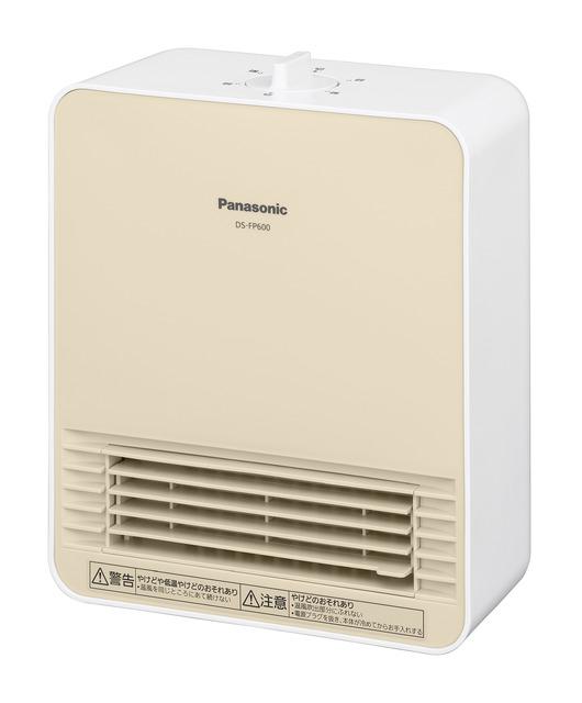 送料無料 お買い得品 在庫あり トイレ 脱衣所に最適なコンパクト温風機 セラミックヒーター DS-FP600 バースデー 記念日 ギフト 贈物 お勧め 通販 パナソニック