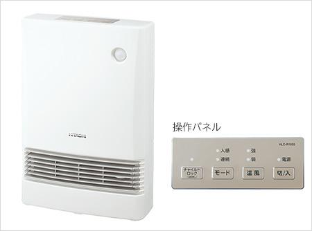 セラミックヒーター 日立 HLC-R1030