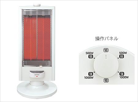 シーズヒーター 日立 HLH-SS1060