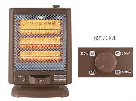 電気ストーブ ハロゲンヒーター 日立 HLH-HS307
