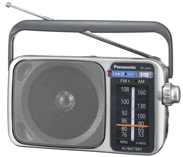 ラジオ FM/AM 2バンドレシーバーパナソニック  RF-2450