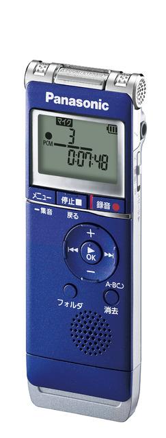 ICレコーダー パナソニック RR-XS360-A ブルー