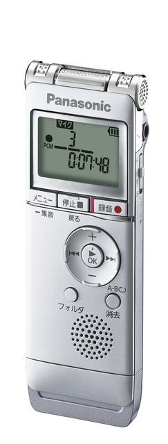ICレコーダー パナソニック RR-XS360-S シルバー