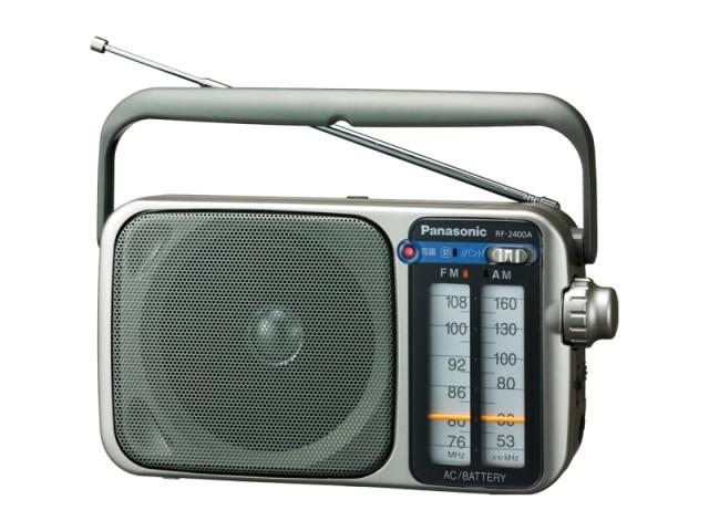 ナショナルパナソニック FM/AM 2バンドレシーバー RF-2400A