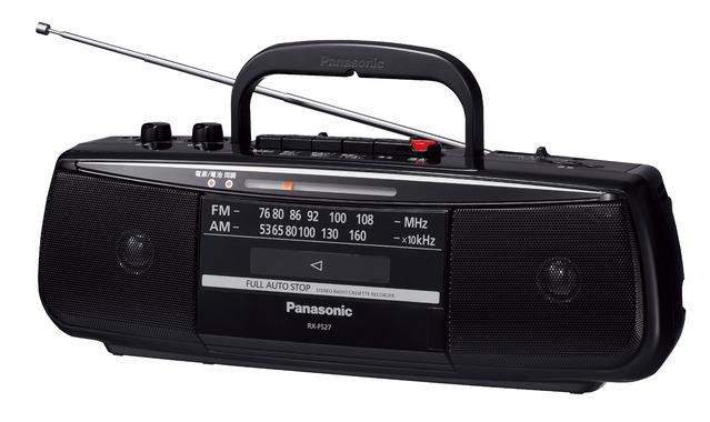 ラジオ カセットレコーダー パナソニック RX-FS27