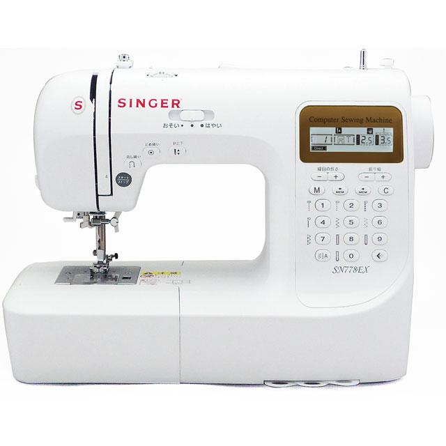 SINGER コンピュータミシン SN778EX _6bj B 安値 激安卸販売新品