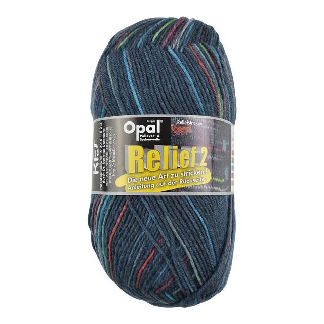 毛糸 Opal-オパール- レリーフ2 Marine 9663.ネイビー系マルチカラー (M)_b1j