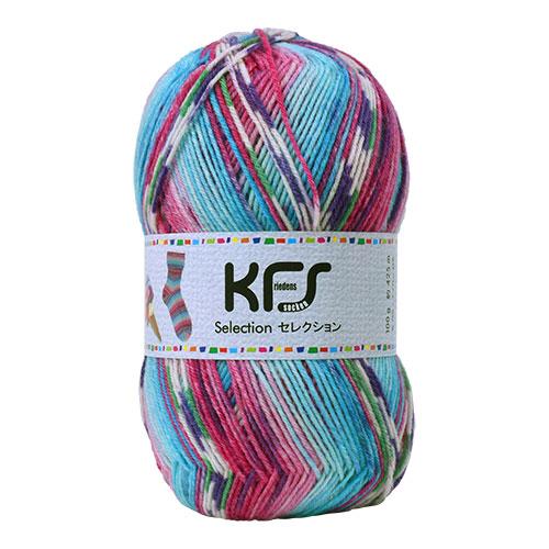 毛糸 Opal-オパール- KFSセレクション KFS128.アイスクリーム/水色・ピンク系マルチカラー (M)_b1j