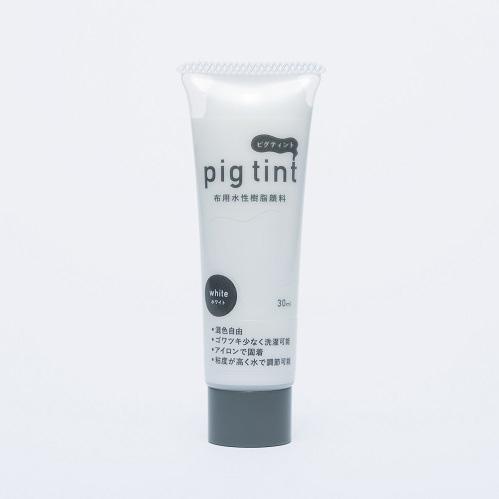 \期間限定10%OFF 水性樹脂顔料 ピグティント 代引き不可 30ml H 2060900 _1a_ 大特価 ホワイト
