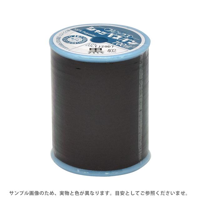 ミシン糸 シャッペスパン 60番 700m巻 期間限定 マーケティング z6b_ B 402.黒