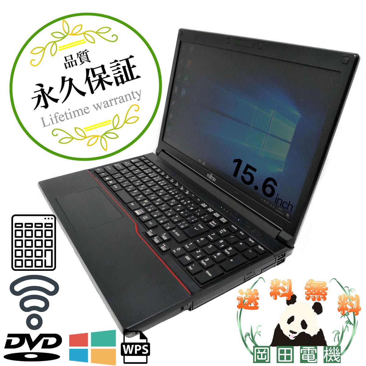 FUJITSU Notebook LIFEBOOK A574 Celeron 4GB 新品HDD1TB スーパーマルチ テンキーNnm0v8wO