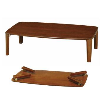 【送料無料・一部地域除く】・新発売シンプル座卓・折脚座卓幅120センチ・ダークブラウン