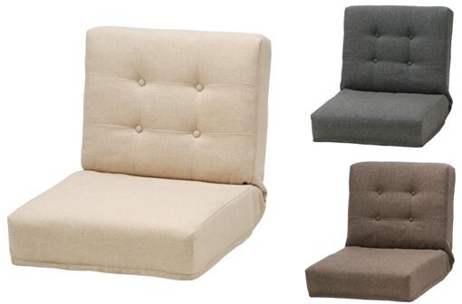 【送料無料】落ち着いたカラーのソファみたいな座椅子日本製・ニーノシリーズシングルサイズ