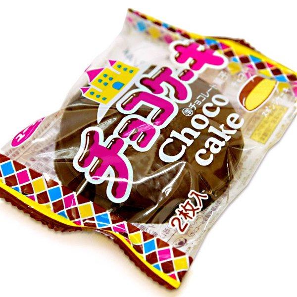 有楽製菓 チョコケーキ 限定Special お得なキャンペーンを実施中 Price 2枚×10個