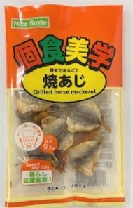 NS 個食美学 (人気激安) 手数料無料 22g×10袋 焼あじ