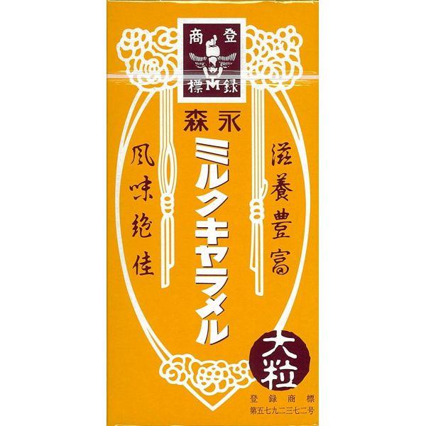 滋養豊富 風味絶佳 森永製菓 春の新作続々 ミルクキャラメル大箱 高額売筋 149g×5箱
