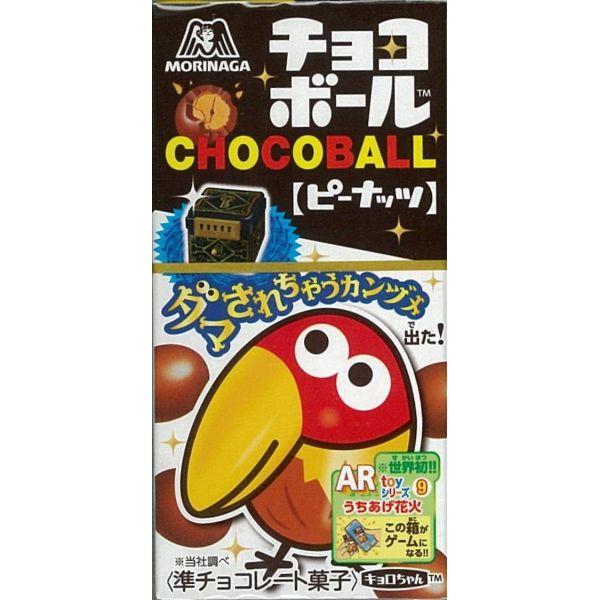 人気のチョコボール 森永製菓 直営ストア 高額売筋 チョコボール 28g×20箱 ピーナッツ