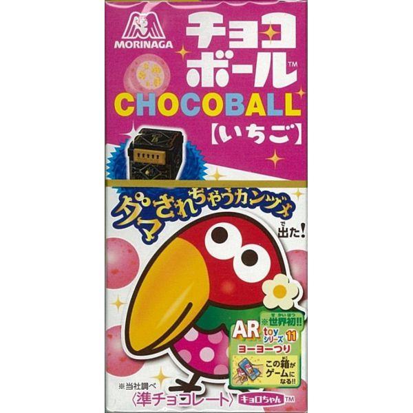 送料無料激安祭 人気のチョコボール 全店販売中 森永製菓 25g×20箱 チョコボールいちご