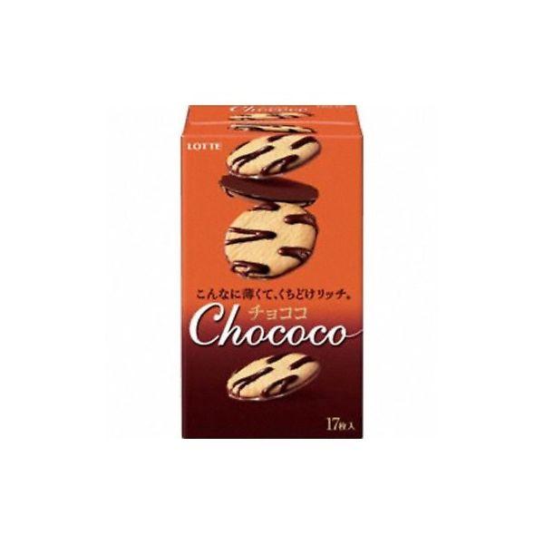こんなに薄くて口どけリッチ 別倉庫からの配送 ロッテ チョココ 日本未発売 17枚×5個