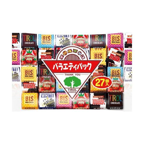 いろんなチロルチョコが楽しめます チロルチョコ 本日の目玉 バラエティパック 27個×10袋 超人気 専門店