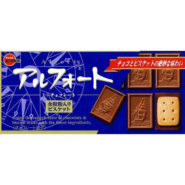チョコとビスケットの絶妙な味わい 2020 ブルボン アルフォートミニチョコレート 新作多数 12個入×10箱