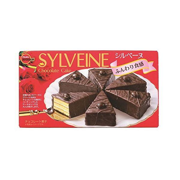 リッチな大人の味のケーキ 定価 ブルボン 6個×5箱 再再販 シルベーヌ
